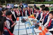 南宁市滨湖路小学:展示建校15周年科技创新教育成果