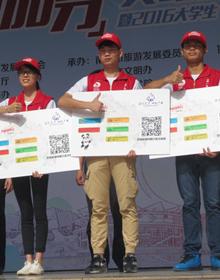 2015文明出行,讓世界記住中國的美