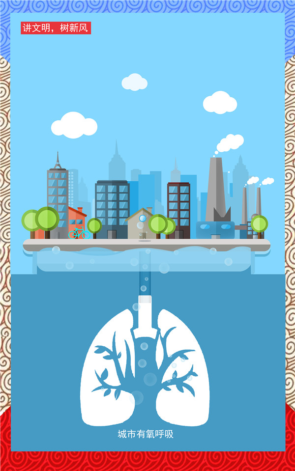 城市有氧呼吸篇.jpg