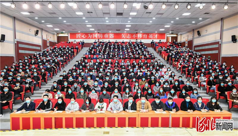 王东峰在燕山大学作党史学习教育专题宣讲报告(图2)