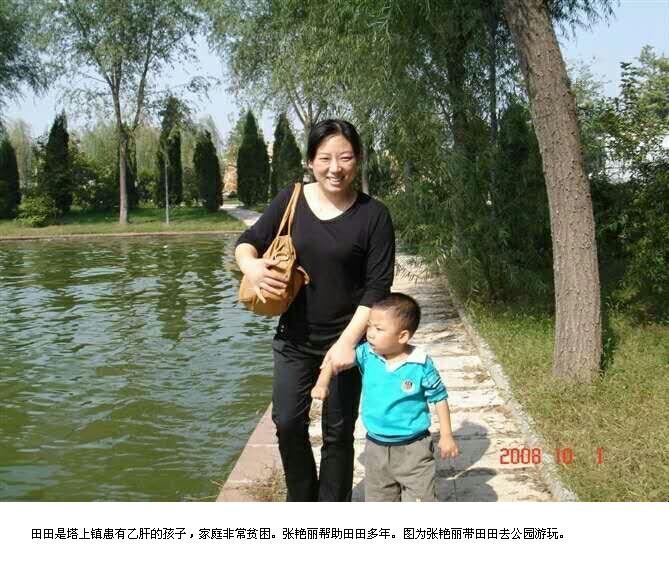 QQ图片20040101020252.jpg