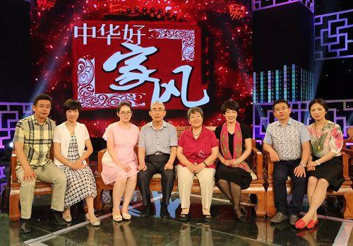 张洪瑞一家人在电视节目中讲述张家家风 (1).jpg