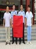 张伟、樊中华、牛新春、杨庆峰、樊宗让.jpg