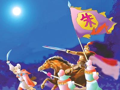 朱元璋与月饼起义.jpg