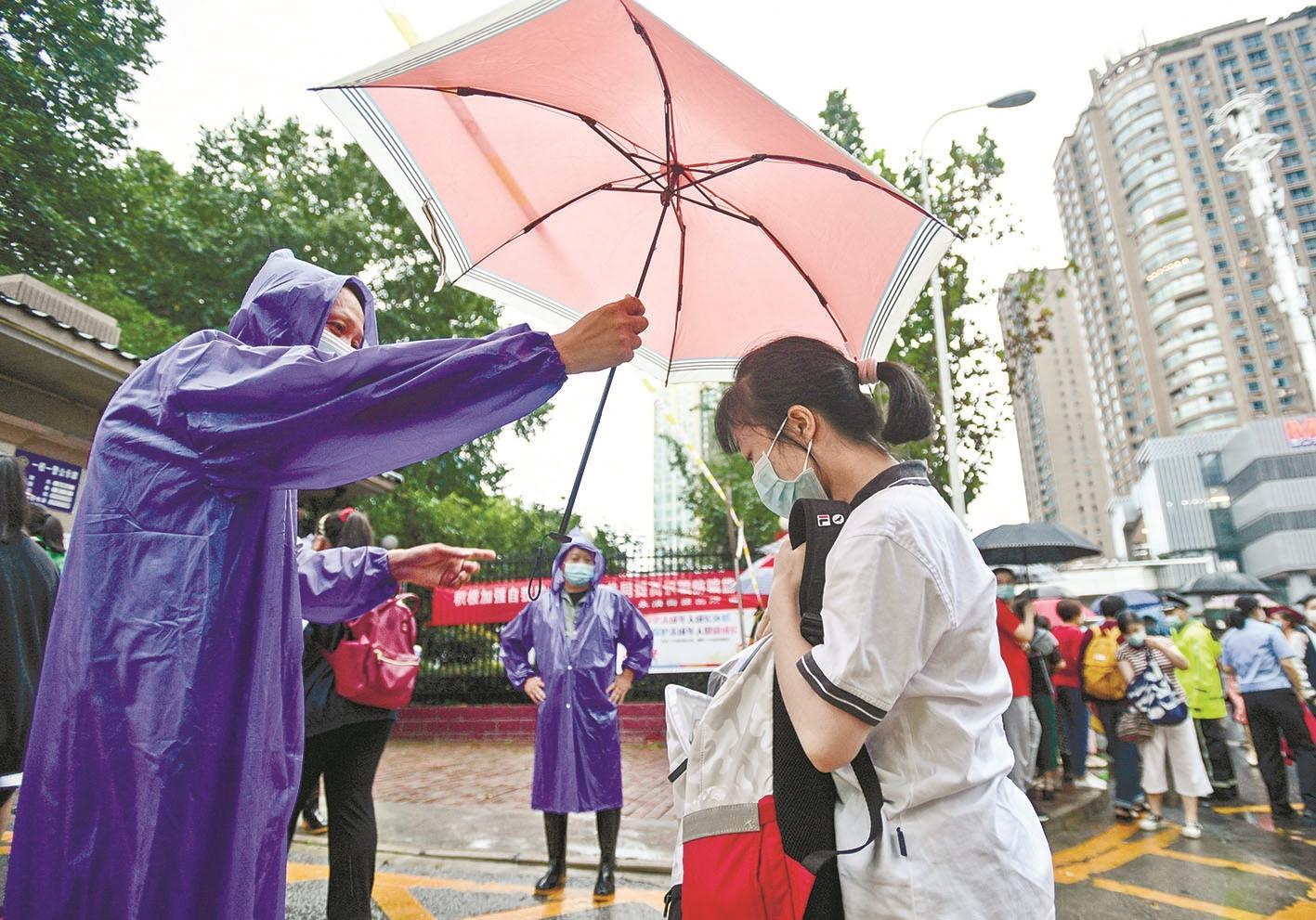 你是我的伞