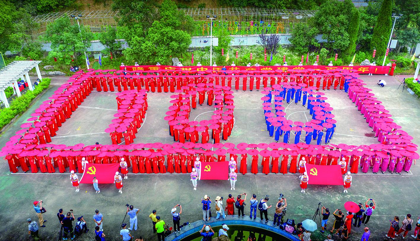 黄石:讴歌伟大祖国 庆祝中国共产党成立100周年