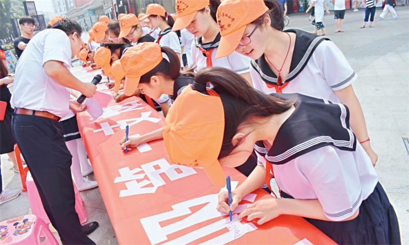 武汉:共建共享健康城市 全面控烟再出发