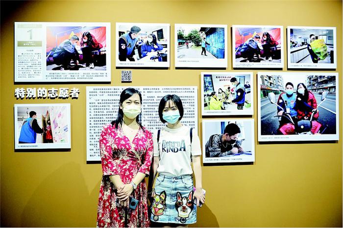 宜昌举办《转码——宜昌社区抗疫纪实》摄影展
