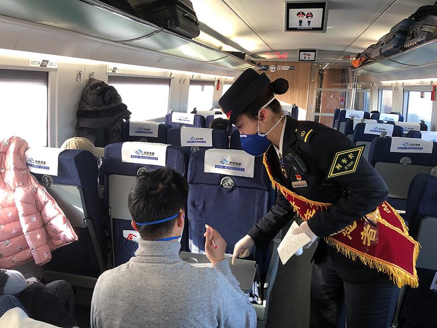 李娜 列车长刘佳(1478780)-20200220111042.jpg