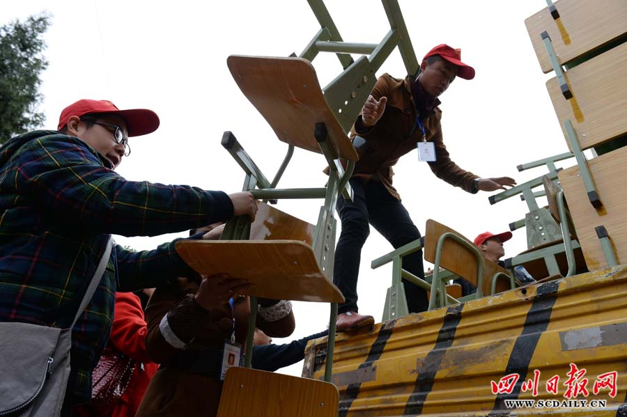 南充7000小学志愿者成乡村雷锋为偏远多名网络官网白家庄图片