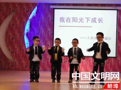行大班幼儿诗歌朗诵比赛