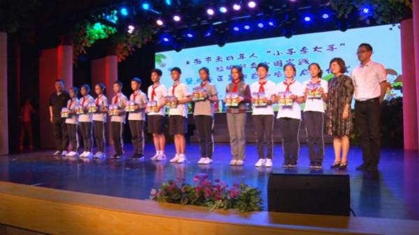 """上海市未成年人""""小手牵大手""""垃圾分类文明实践暨长宁区暑期首场培训活动启动"""