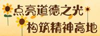 QQ截圖20190719115943_副本.png