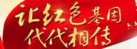 QQ截圖20190828170112_副本.png