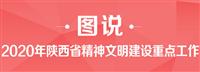 QQ截图20200330101950_副本.png