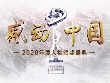 QQ截图20210219100123_副本.png