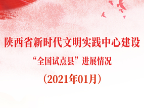 QQ截图20210409173349.png