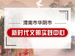 QQ截图20200618114537_副本.png