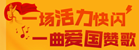 QQ截图20190401141518_副本.png
