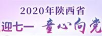 QQ截图20200706081656_副本.png