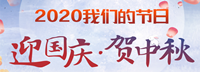 QQ截图20201229105606.png