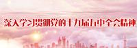 QQ截图20210419110337_副本.png
