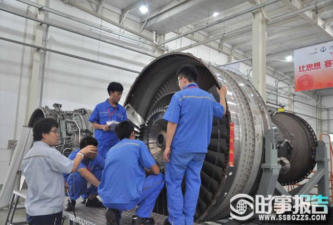 飞机发动机拆装调试与维修赛场---时事报告