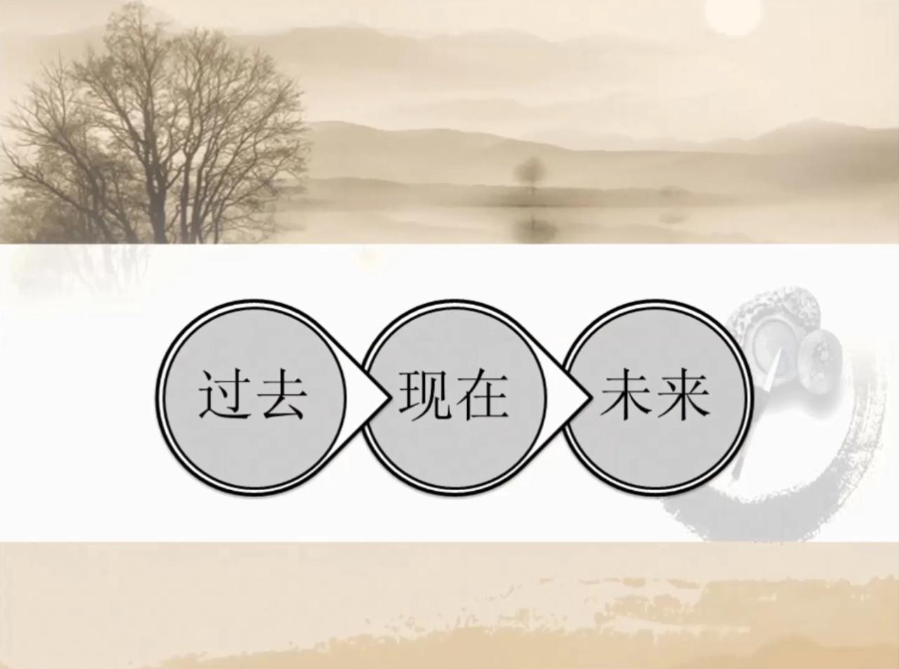 《祖国在心中》 北京师范大学 李茜茜.png