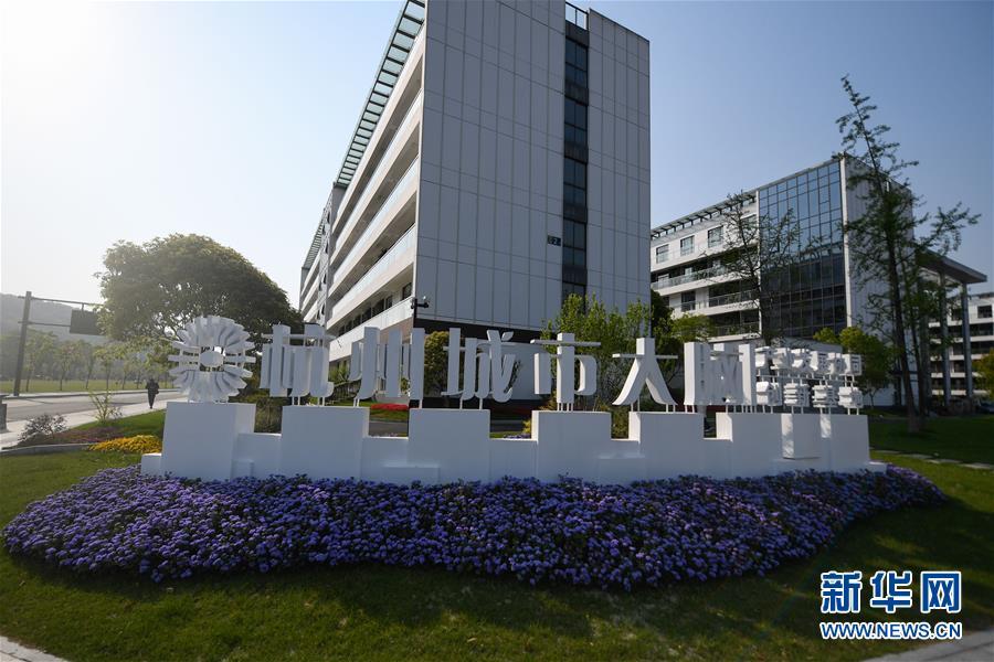 (新华全媒头条·图文互动)(5)稳中求进 奋勇前进——从中央政治局会议看中国经济走势