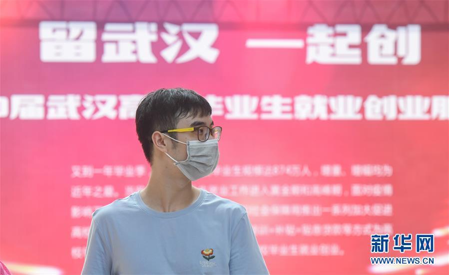 (新华全媒头条·图文互动)(7)稳中求进 奋勇前进——从中央政治局会议看中国经济走势