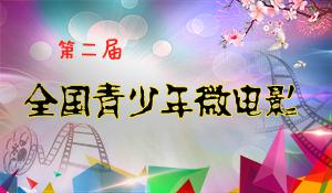 素材中国sccnn.com_201604061022.jpg