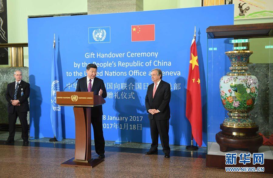 """1月18日,国家主席习近平在瑞士日内瓦万国宫出席""""共商共筑人类命运共同体""""高级别会议,并发表题为《共同构建人类命运共同体》的主旨演讲。这是会议结束后,习近平出席中国向联合国日内瓦总部赠礼仪式。"""