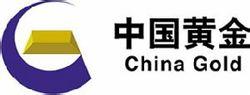 中国黄金.jpg