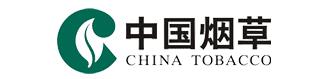 中国烟草.jpg