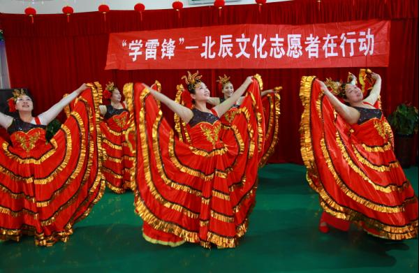 3月5日文化志愿者到区光荣院慰问.png