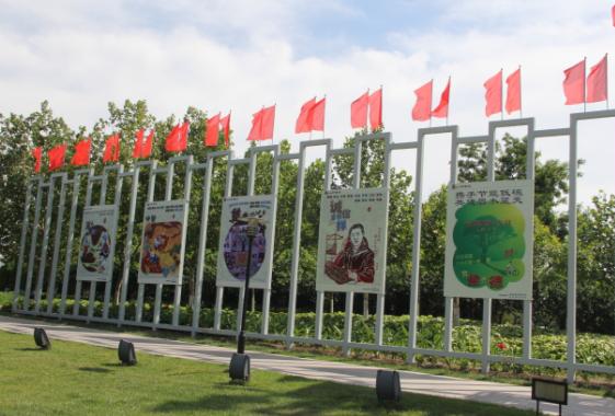 北辰公园社会主义核心价值观宣传.png