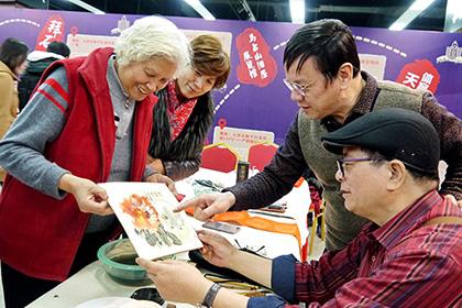 和平区文化和旅游局举办书画家送福活动