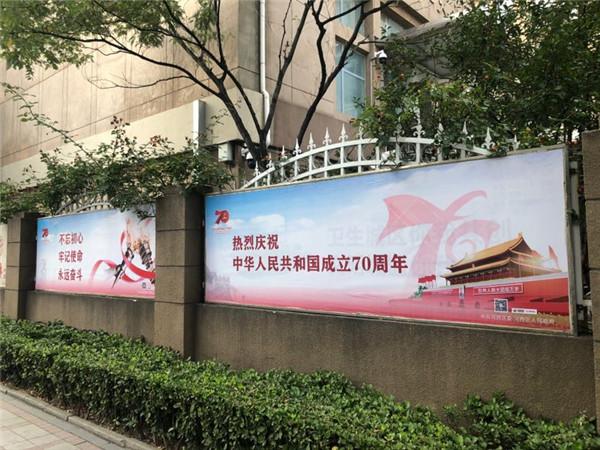 公益广告-解放南路.jpg