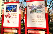 佟楼公园近景2.jpg