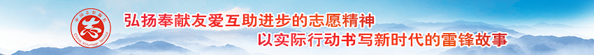 wmw_index20190730-8_副本.png