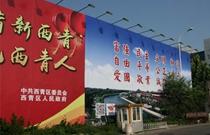 杨柳青火车站1.jpg