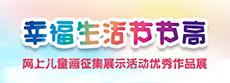節(jie)節(jie)高小圖.jpg