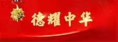 微(wei)信pan)計pian)_20210716205236.jpg
