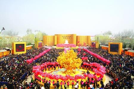 郑州:壬辰年黄帝故里拜祖大典