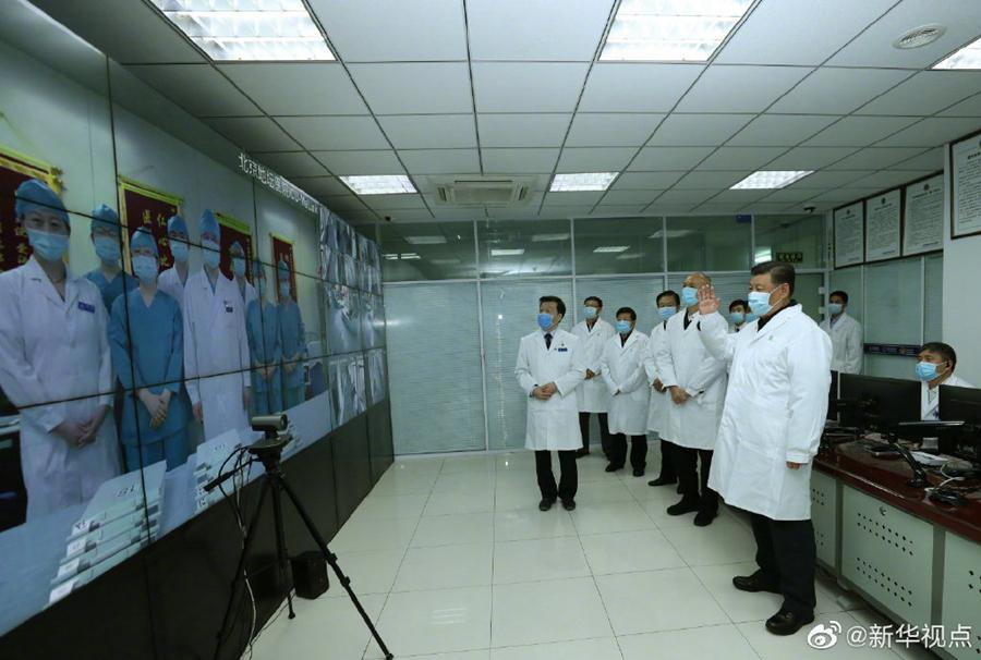 习近平在北京市调研指导新型冠状病毒肺炎疫情防控工作