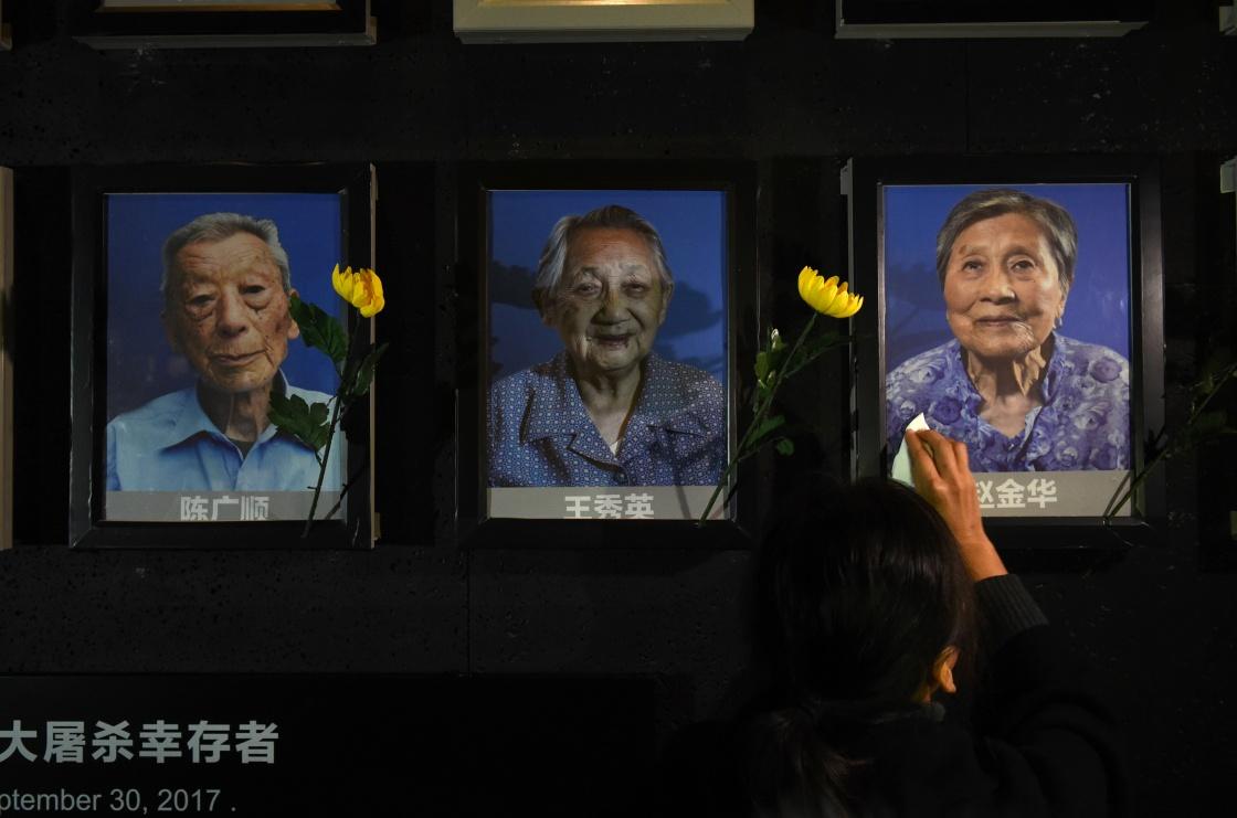 南京1.jpg