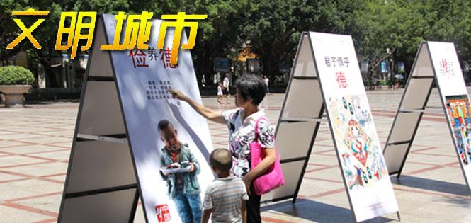 惠州文明城市.jpg