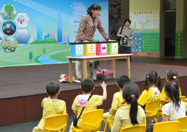 垃圾分类主题教育活动走进深圳幼儿园