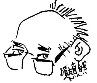 冬眠的动物苏醒了的简笔画