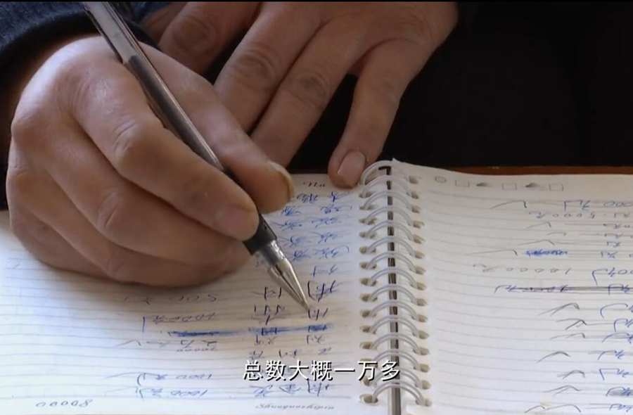 郭俊华 视频图.jpg